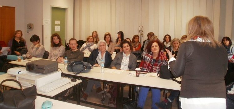 Training in Ioannina, 23-24 November 2016